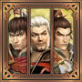 Dynasty Warriors 7 - Xtreme Legends Trophy 32