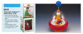 Illco 1992 preschool toys big bird spinning top