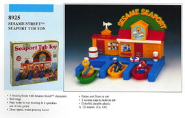 Illco 1992 bath toys sesame seaport tub toy