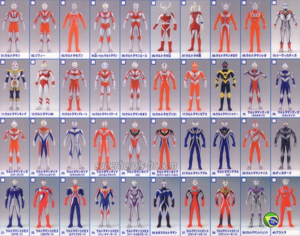 set of Ultra Hero Series 2000 version Ultraman Monsters List