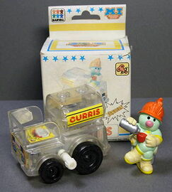 Barval wind up truck