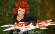 Axel twilight town