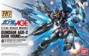 Age-2dh-dark-hound-hg-box-art