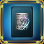 Dynasty Warriors Next Trophy 4