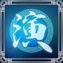 Dynasty Warriors Next Trophy 9