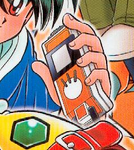 Data Link Digivice (Tsurugi) n