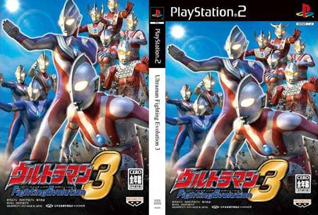 Ultraman Ps2 Emuparadise