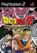 275px-Dragonball z b2playstatio
