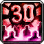 Achievement guild level30.png