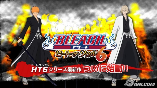 Download game psp bleach heat the soul 7 free | download game ios.