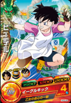 Videl Heroes 9