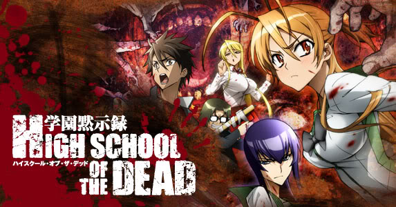 What animes watched u recently or do u like? High_school_of_the_dead