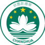 Coat of Arms of Changhua
