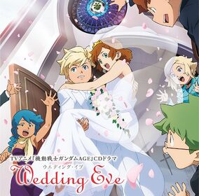 AGE Drama CD Wedding Eve