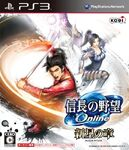 NA Online - Shinsei no Shou PS3 Cover