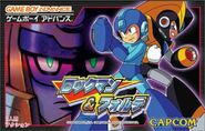 Foto+Rockman+&amp;+Forte+(Japons)
