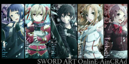 Sword Art Online Fan Art - Raziel-