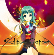 Eclipse Garden Album