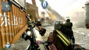 Call of Duty Black Ops II Multiplayer Trailer Screenshot 50