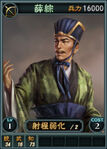 Xuezong-online-rotk12