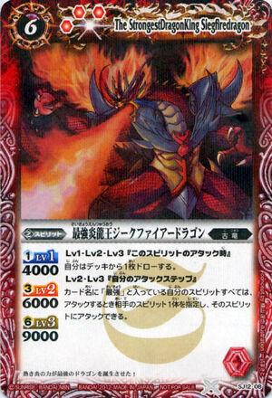 Battle spirits Promo set 300px-Siegfiredragon2