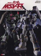 Mobile Suit Gundam Variations MSV-R Graphic Document 