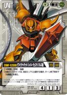 ZGMFX2000 GundamWarCard