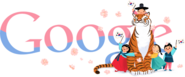 Google National Liberation Day of Korea 2012