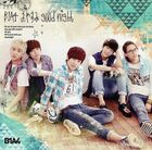 B1a4-oyasumi