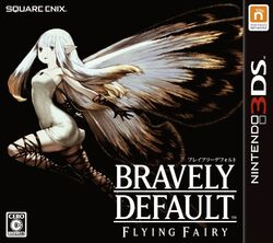 Bravely Default Flying Fairy (JP)