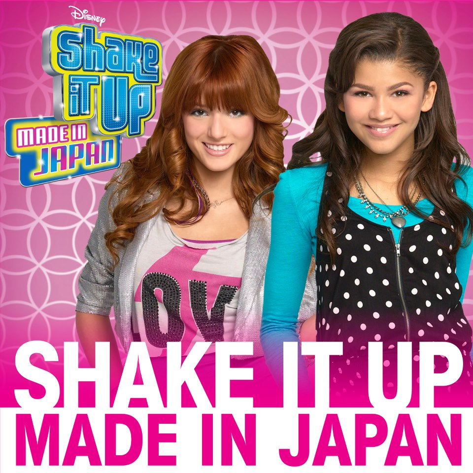 http://images1.wikia.nocookie.net/__cb20120820193439/shakeitup/images/c/c2/Made_In_Japan_EP.jpg