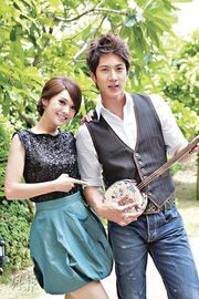 Wu-chun-rainie-yang-angel-of-sunshine 23597