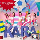 KARA - We're With You Cover