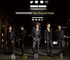 The-secret-code-cover