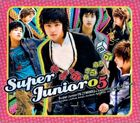 Super-junior-051