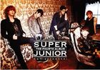 Super-junior-vol-4-bonamana