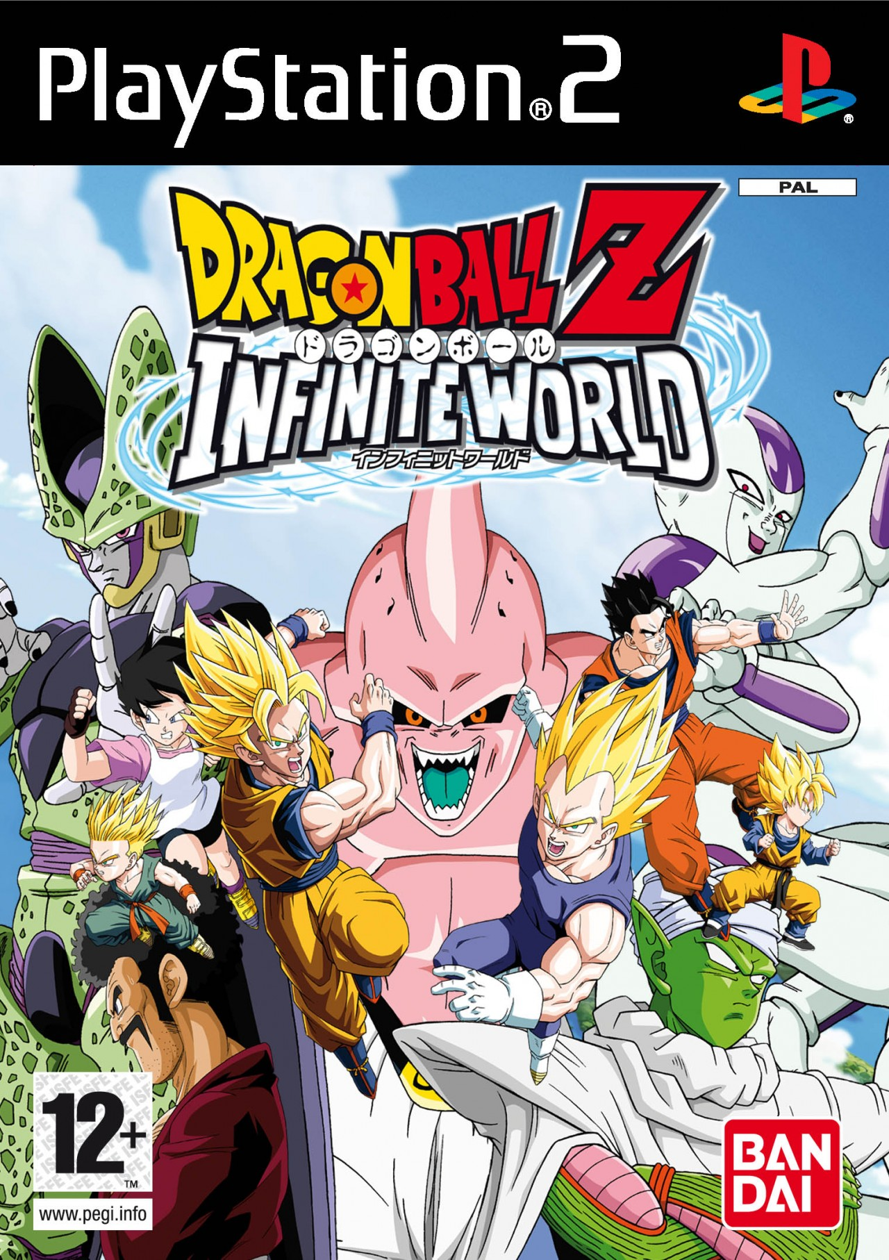 Dragon Ball Z: Infinite World - Dragon Ball Wiki