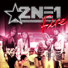 2ne1fire1