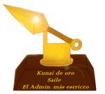150px-Premio_11.png