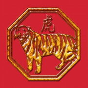 Chinese-zodiac-tiger