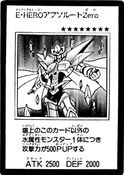 ElementalHEROAbsoluteZero-JP-Manga-GX