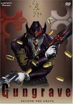 Gungrave anime cover
