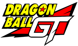 DBGT (Logo 2)