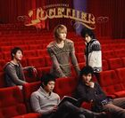 Thsk-tvxq-dbsk-jyj-together-15th-japanese-single-cinnamon-the-movie