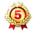 Achievement-5