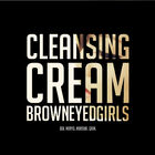 Brown-eyed-girls-cleansing-cream