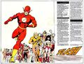 Flash Wally West 0179