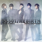 Ss501return
