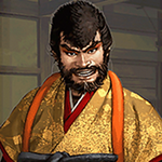 TR5 Goemon Ishikawa