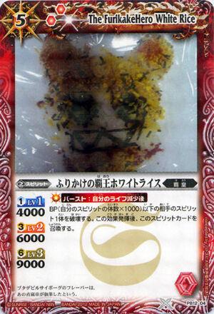 Battle spirits Promo set 300px-Furikakehero2